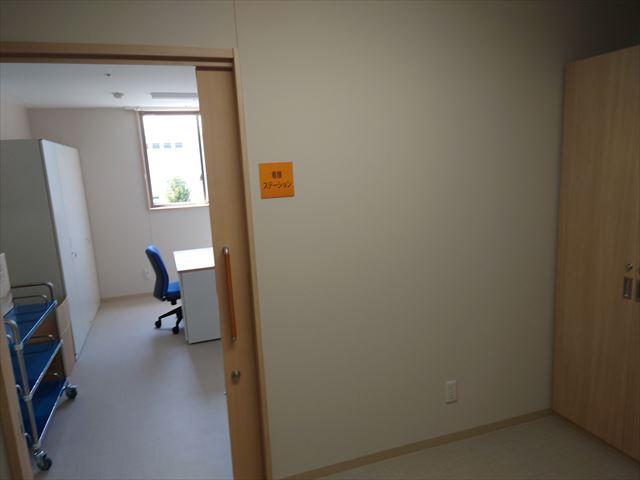 看護ステーション